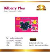 DR.LEE BILBERRY PLUS 30
